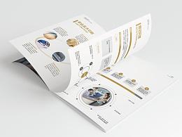 金融投资画册设计/版式设计