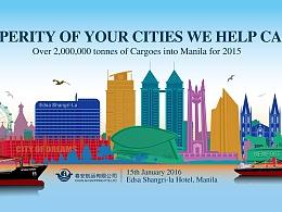 一组彩色喷绘背景板各种城市剪影和船DM排版