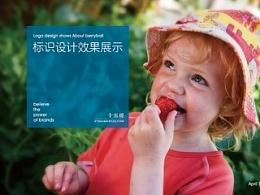 北京某母婴用品类综合公司vi设计提案