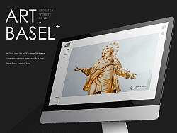 [Yii]ART BASEL WEB REDESIGN