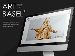 [Yii]ART BASEL WEB REDESIGN