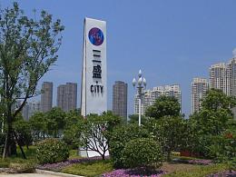 福州三盛广场售楼中心导视系统设计