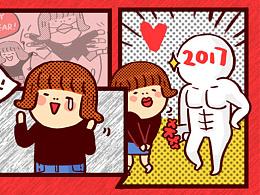 微信表情|新年心愿单