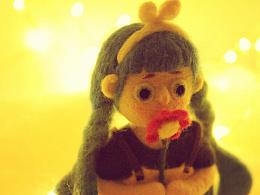『原创』羊毛毡巨蟹女孩
