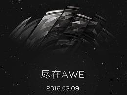 AWE(中国家电博览会)小天鹅巨匠之作移动端概念广告