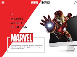 Marvel official Website Concept