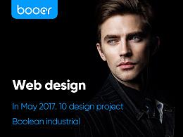 企业官网  单屏互动案例 一站式网页设计
