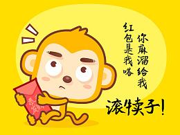 《猴猴猴猴猴》