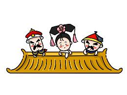 清朝卡通人物设计及周边