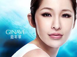 嘉年华GINAVE'-SevenDays
