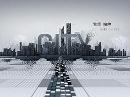 Tencent OS 概念篇