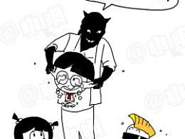 小明系列漫画节气篇——冬至