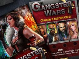 GangsterWars卡牌游戏设计
