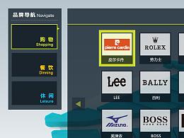 来福士商场导视系统UI