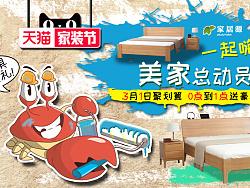2016年11月--2017年3月商业海报插画总结 by 三只螃蟹