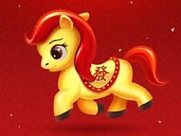 HAPPY HORSE YEAR!