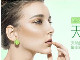 淘宝-化妆品-膜法世家