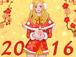 2016新年贺图