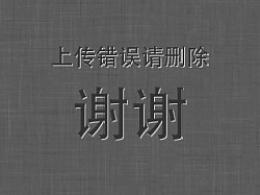 章鱼哥简谱_章鱼哥图片