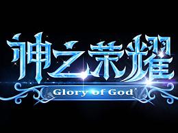 又一版logo