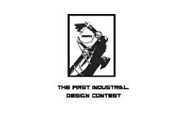 工业设计比赛标志