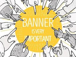 做好设计师,从做好banner开始!