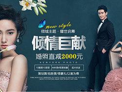 五一活动丨婚纱摄影专题丨新品发布