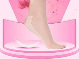 淘宝天猫女士秋冬丝袜 袜子详情页