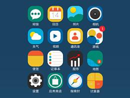 手机扁平化界面图标