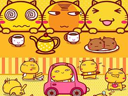 7弹哈咪猫微信表情