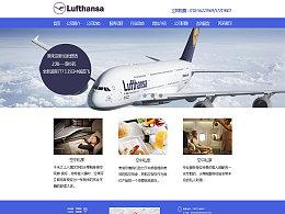 航空公司网页