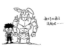 猫小乐老师漫画临摹