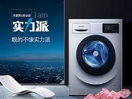 西门子新品洗衣机Focus详情展示