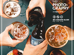 饮品 冷饮 饮料 茶水商业拍摄摄影 /1819摄影工作室