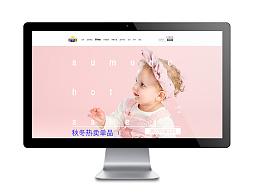 婴梦美婴童服饰PC/无线页面