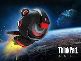 Iron black P—钢铁小黑P系列—Thinkpad小黑