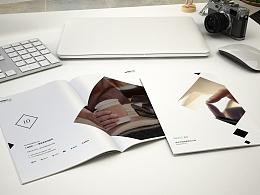 简约大气企业画册 现代商务风格 互联网科技 黑白 简洁 宣传册