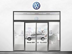 VW New Sharan