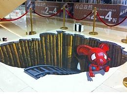 快乐的小蜘蛛侠3D画展示