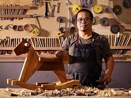 木质手工木马