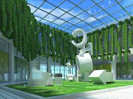 苏州再生能源有限公司展示厅