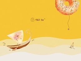 Hbei ba ~ 一个关于烘焙与海的故事