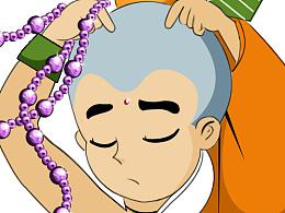 一休 沙加 悟空 葫芦娃 七龙珠 圣斗士 结合体设计