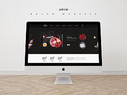 品牌网站 西野牛排官网 网页设计 -阿肯