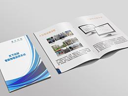 科技类/电子类画册