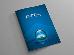 2014年成果-正升环保公司画册