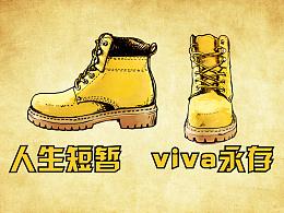 viva旅行家-二维动画