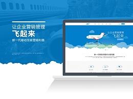 2015-公司新产品网站