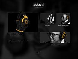 AKG 网页设计