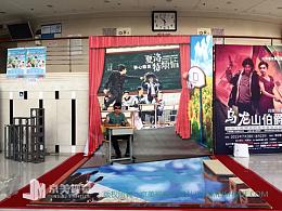 北京影视3D画影视品牌策划
